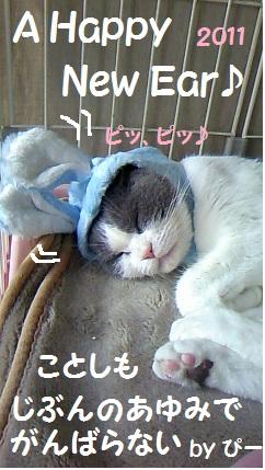 じゃんぷ.jpg