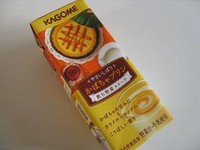 IMG_6842.JPG